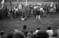 Zakončení | 6.5.1973 Loučná nad Desnou, foto: Mirda Hoza/t3| Přidal: Admin, id:20110324203745755